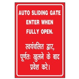 AUTO SLIDING GATE SIGN BOARD