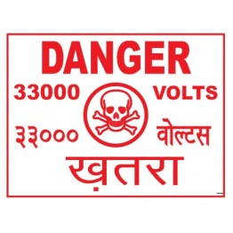 Danger Safety Board